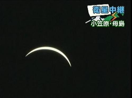 日食1.JPG