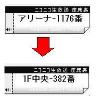 senkyo3.JPG